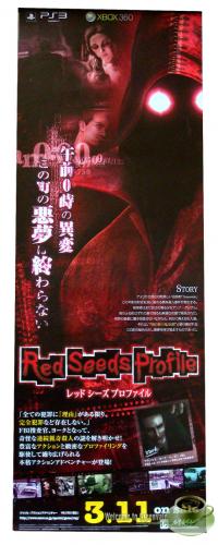 dp_poster_NEW